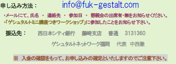 チラシ_百武2016.3.15-16申込み