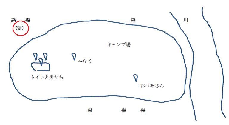 <ゲシュタルト療法>ユキミさんの夢のワーク